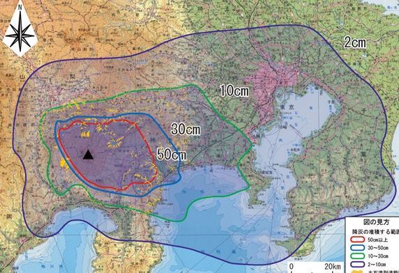 火山灰の影響を受ける範囲