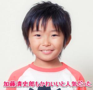 かわいい子役で人気だった加藤清史郎
