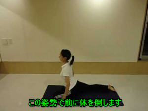 即効で腰痛を治すポーズ