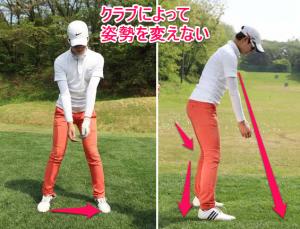 女性ゴルフ、初心者の姿勢