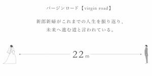 22mストーリー歩む女編
