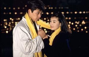 日本の人気ドラマ「東京ラブストーリー」