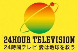 24時間テレビDAIGOのマラソン