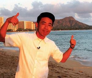 サーフィン好きな芸能人、木梨憲武