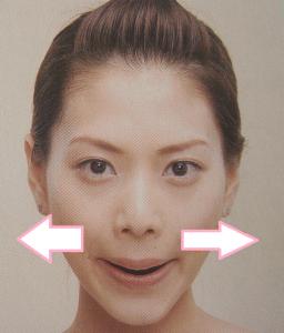 顔の筋トレーほうれい線2