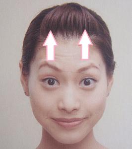 顔の筋トレ-2