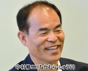2014年ノーベル賞の中村修二