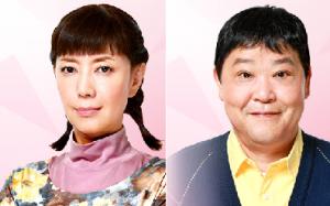 5時から9時まで潤子の両親役の戸田恵子と上島竜兵