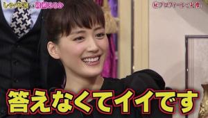 しゃべくり007に出演した女優「綾瀬はるか」