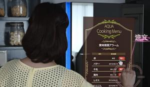 オムニ家電冷蔵庫で食材を注文