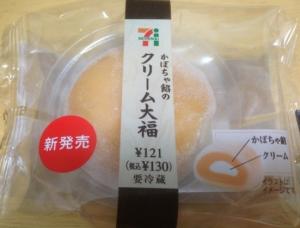 セブン-イレブンの人気スイーツかぼちゃ餡のクリーム大福