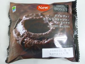 ファミリーマートのオールドファッションドーナツチョコレート味