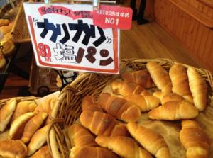 人気のカリカリ食感の塩パン