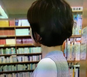 偽装の夫婦での内田有紀の髪型バック