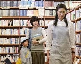 内田有紀が偽装の夫婦で着てた衣装