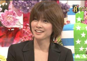 内田有紀はショートヘアが似合う