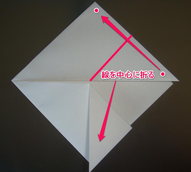 キティちゃん折り紙の折り方-4