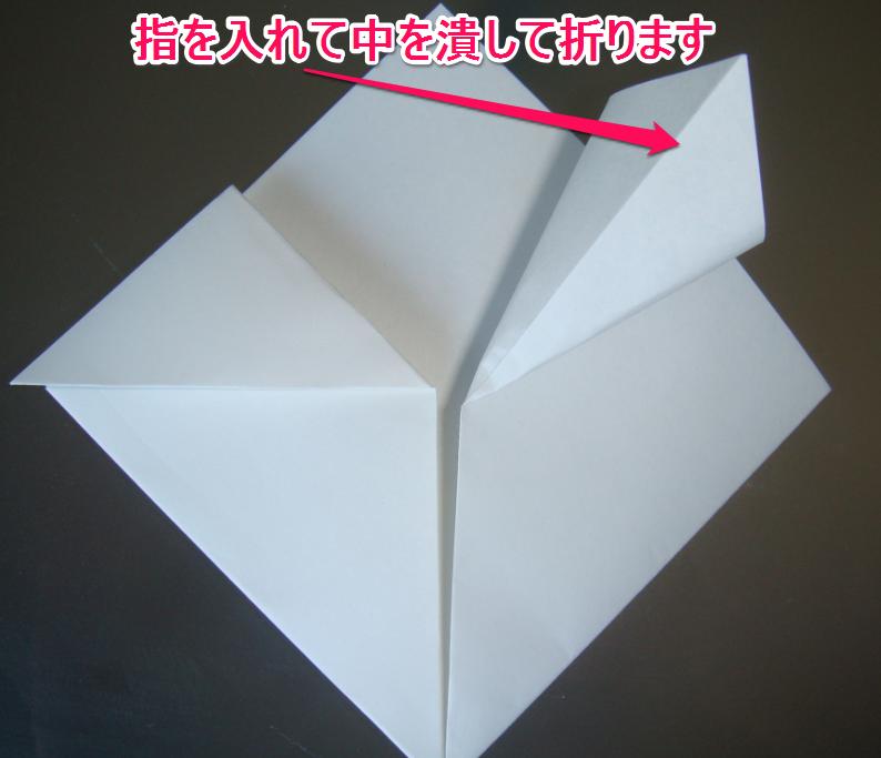 キティちゃん折り紙の折り方-5