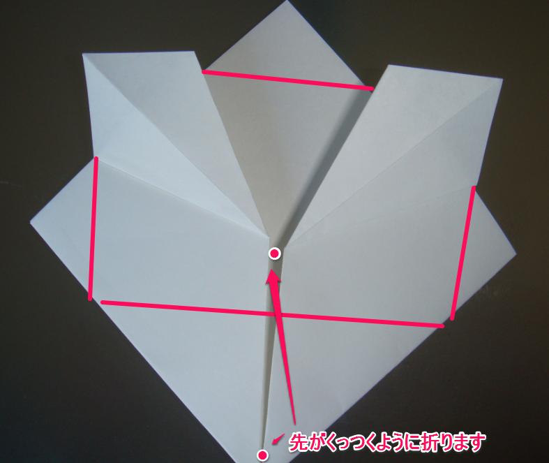 キティちゃん折り紙の折り方-7