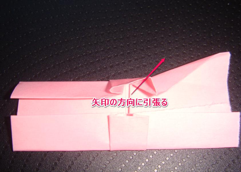 キティちゃん折り紙リボンの折り方-10