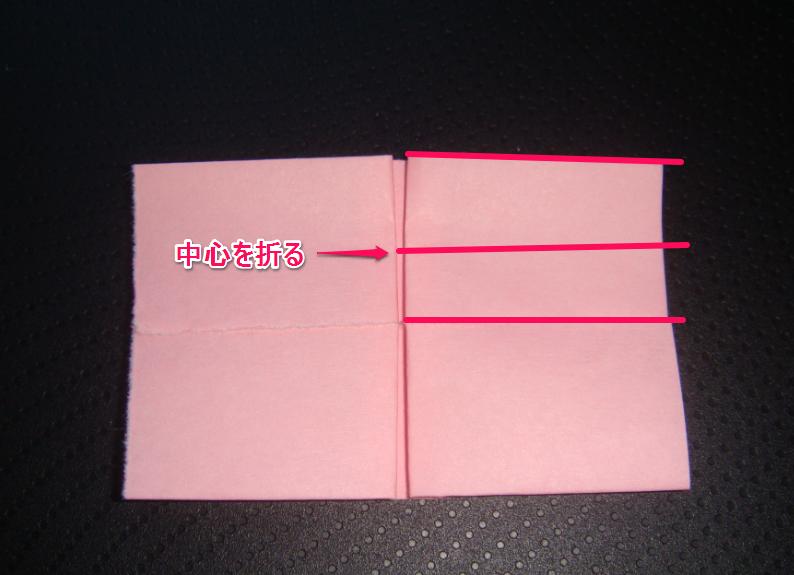 キティちゃん折り紙リボンの折り方-8