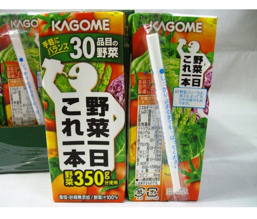 カゴメの野菜ジュース「野菜一日これ1本」