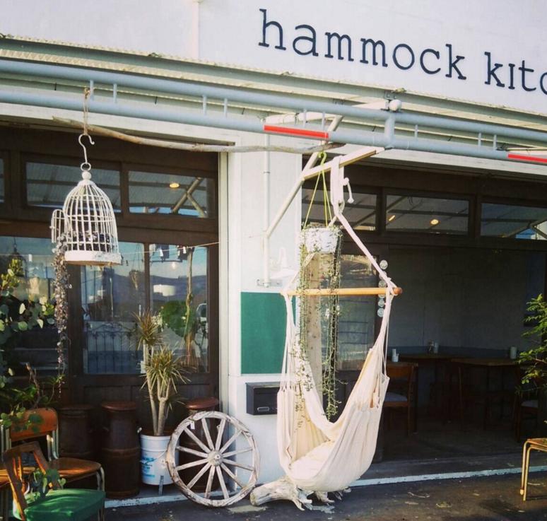 大阪のハンモックキッチン