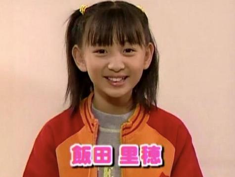 飯田里穂の子役時代の写真