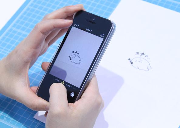 LINEスタンプ(iphoneの作り方)