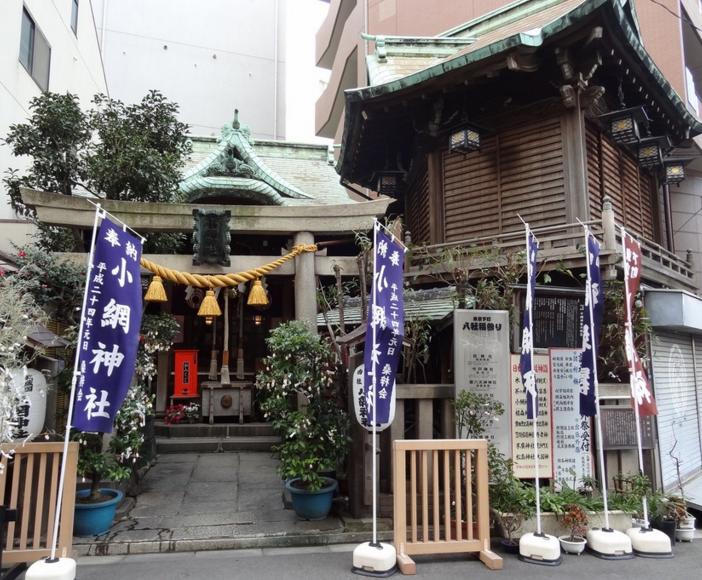 日本橋の金運アップ神社「小網神社」