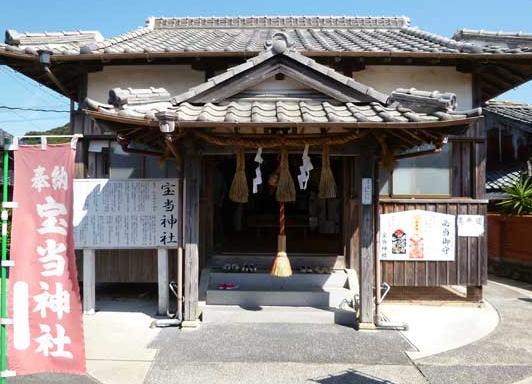 金運アップの神社、佐賀県にある、宝当神社