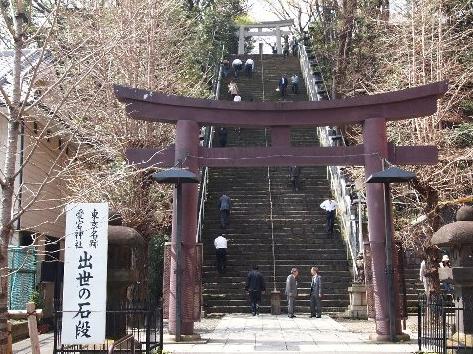金運アップの神社「愛宕神社」