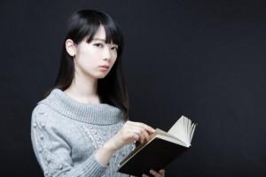 女性の読書