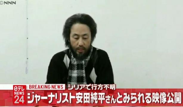 安田純平が拘束された画像