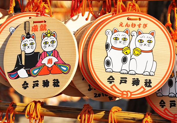 東京の恋愛パワースポット、今戸神社の絵馬