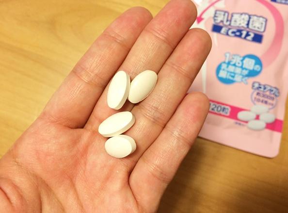 久光製薬のEC-12乳酸菌サプリ