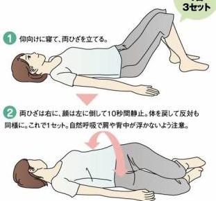 o脚を治すストレッチ-3