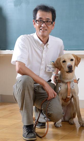 新井淑則氏と盲導犬