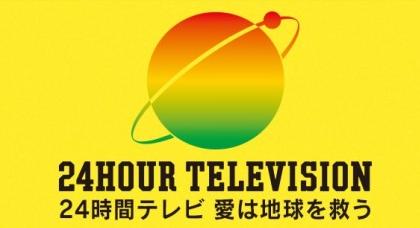 24時間テレビのイメージカラーはイエロー