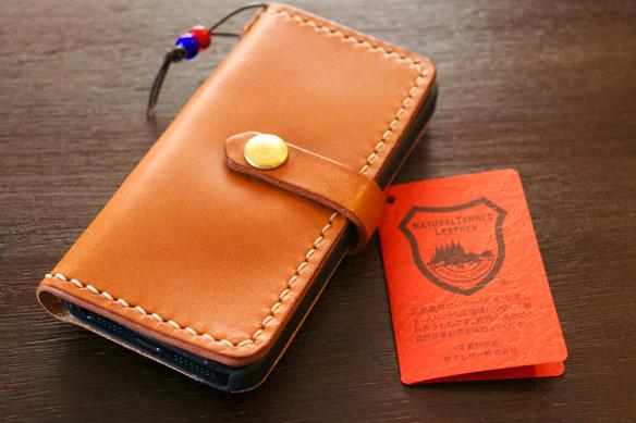 ipohone用栃木レザーの手帳型スマホケース