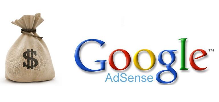 グーグルのアドセンスって何?