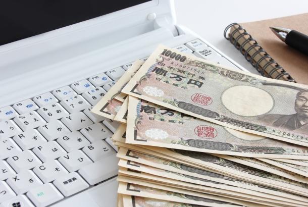 ブログで収入を得る方法とは?