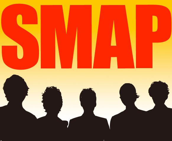 SMAPの今後は