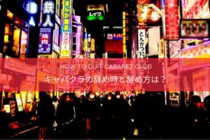 歌舞伎町のネオン街