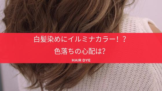 女性の後ろ髪